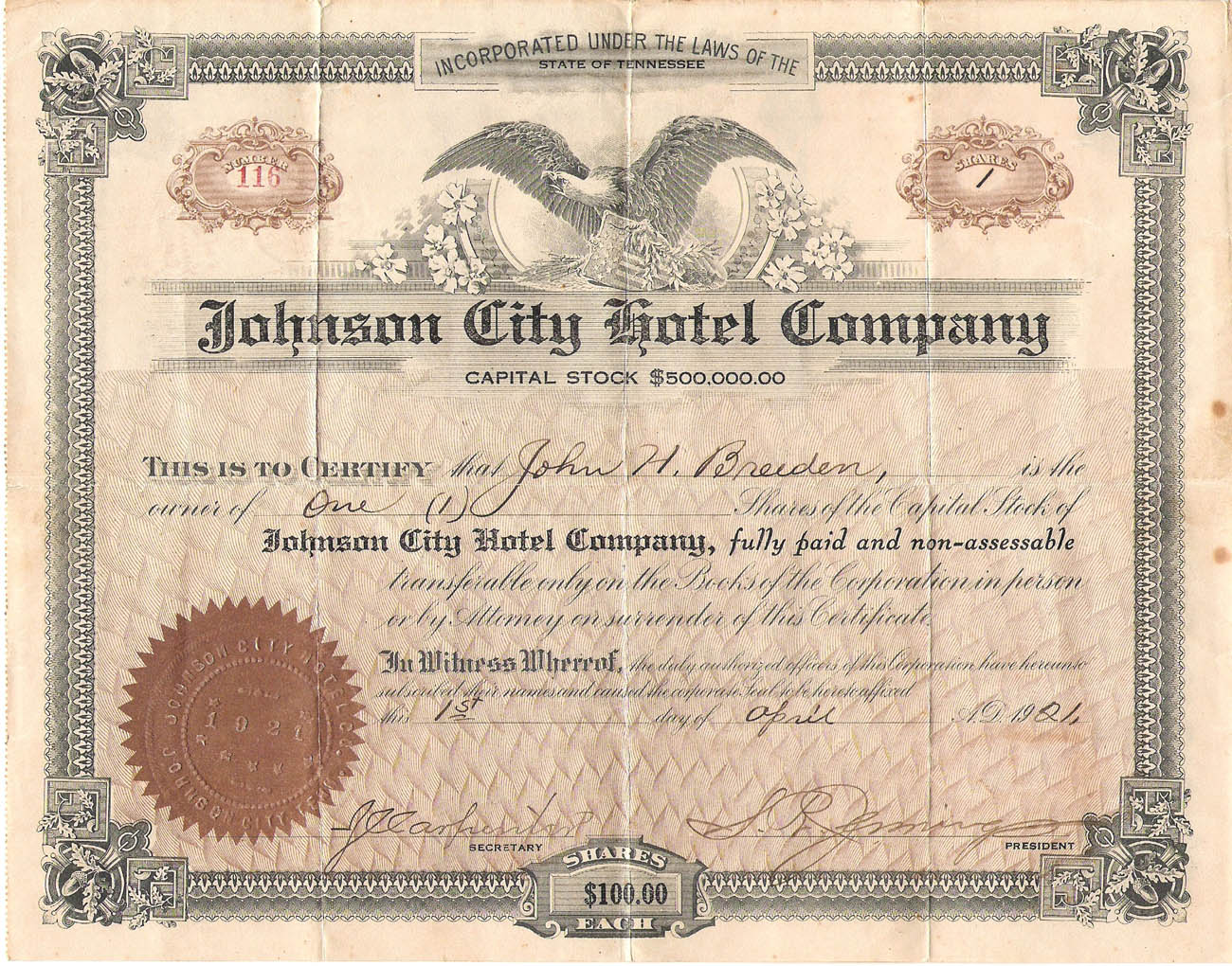Little Chicago Johnson City Tennessee